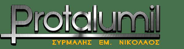 Protalumil | Συρμαλής Νικόλαος